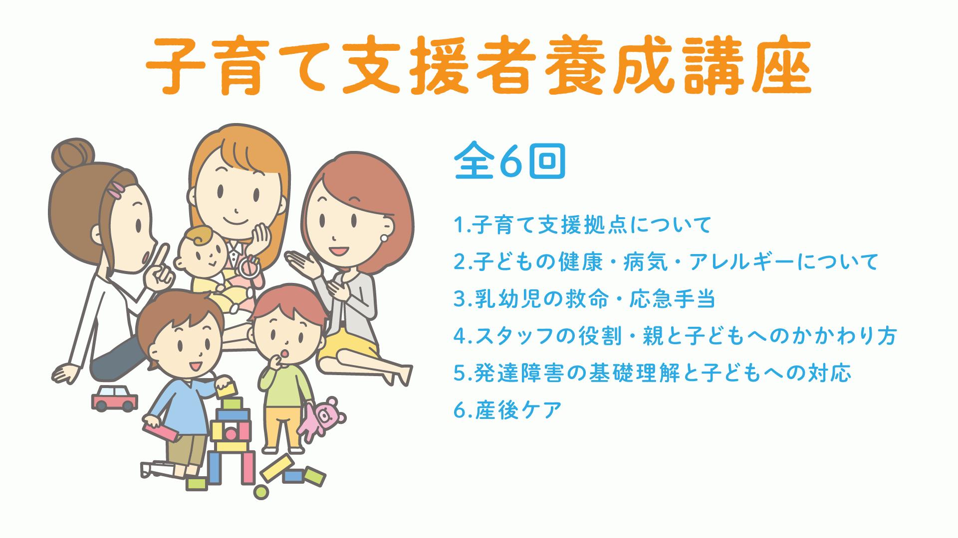 shiensyayousei