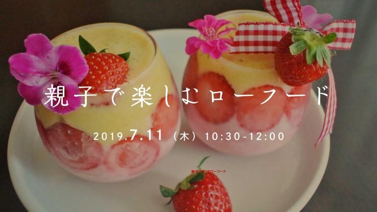 rawfood_img