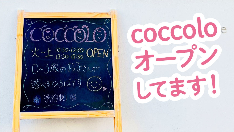 open2021