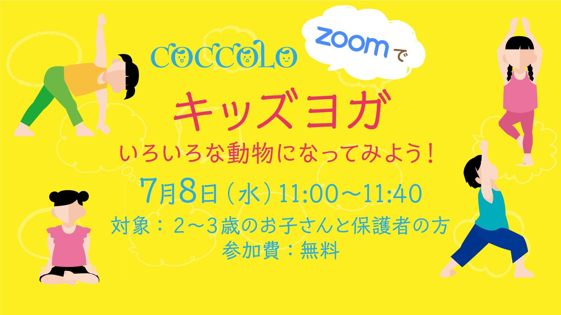 online200708
