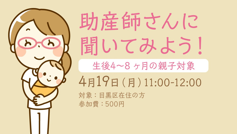 0419-josanshi